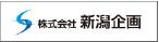 株式会社新潟企画