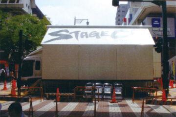 ステージカー(道路フェス2003)